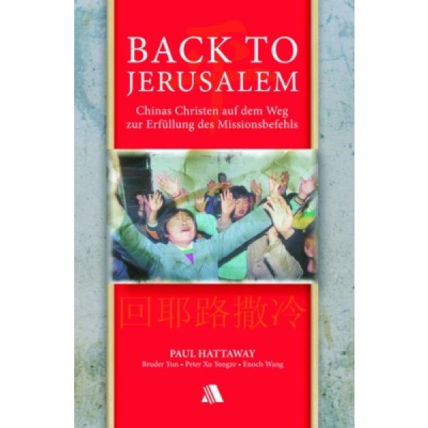 Back to Jerusalem