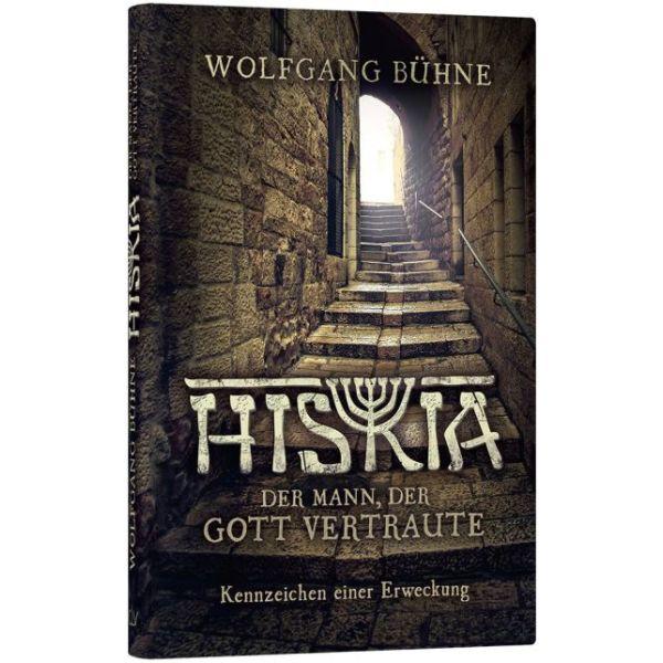 Hiskia