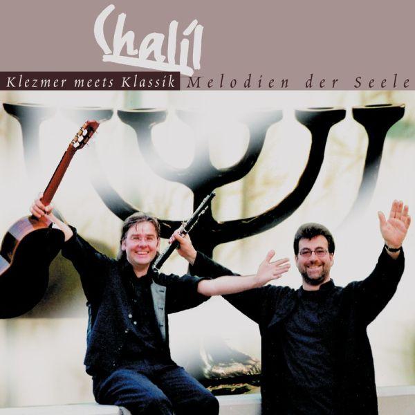 Klezmer meets Klassik  - Melodien der Seele