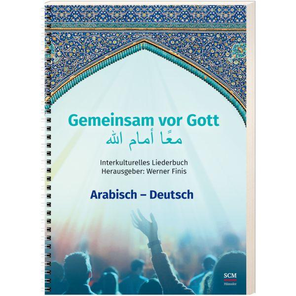Gemeinsam vor Gott (Arabisch/Deutsch)