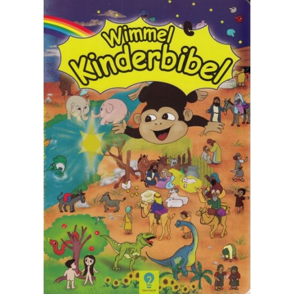 Wimmel Kinderbibel