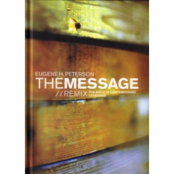 The Message - Remix