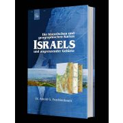 Die historischen und geographischen Karten Israels und angrenzender Gebiete