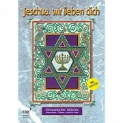 Jeschua, wir lieben dich - Liederbuch mit Lern-CD