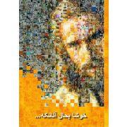 Glücklich sind ... - Persisch (Farsi)