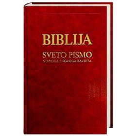 Bibel Kroatisch (ältere Übersetzung)