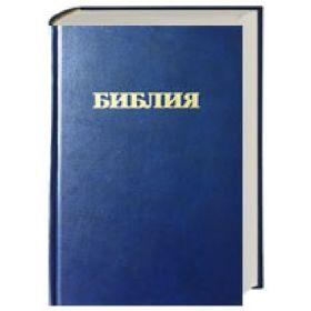 Bibel russisch