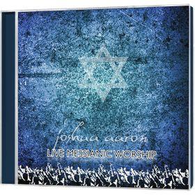 Bo Yeshua (Live Messianic Worship)