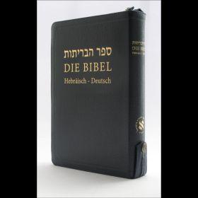 Die Bibel - Hebräisch-Deutsch - Leder mit Reißverschluss