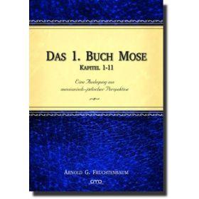Das 1. Buch Mose - Kapitel 1-11