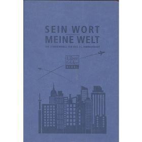 Sein Wort - Meine Welt. Kunstlederausgabe