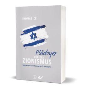 Plädoyer für den Zionismus