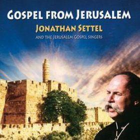 Gospel From Jerusalem